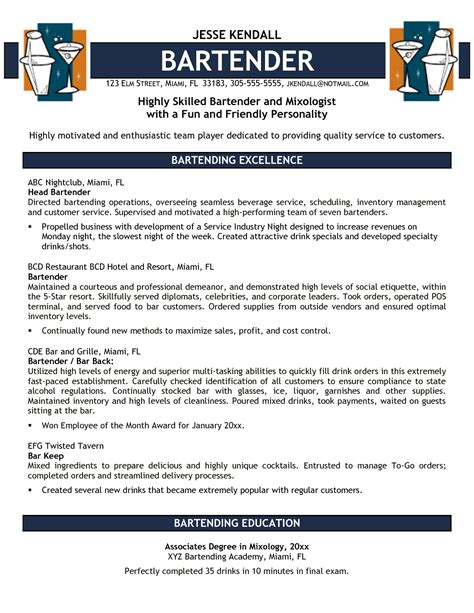 Bartender Templates highly skilled bartender and mixologist with a and friendly personality bartender resume