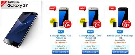 Harga Samsung S7 Hari Ini resmi ini harga samsung galaxy s7 dan galaxy s7 edge di