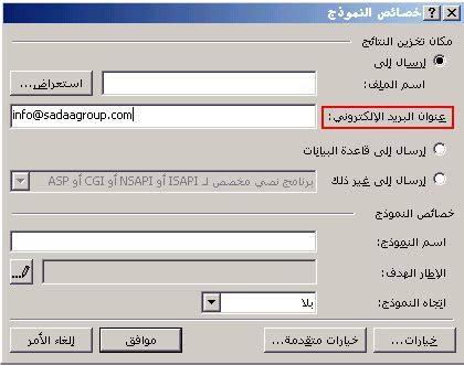 password pattern matching انشاء فورم بريدي