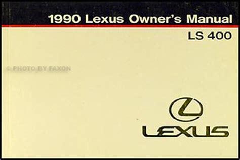 car repair manuals download 1994 lexus sc user handbook 1990 1994 lexus ls 400 body collision repair shop manual