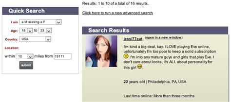 dating profile exle realforums ru