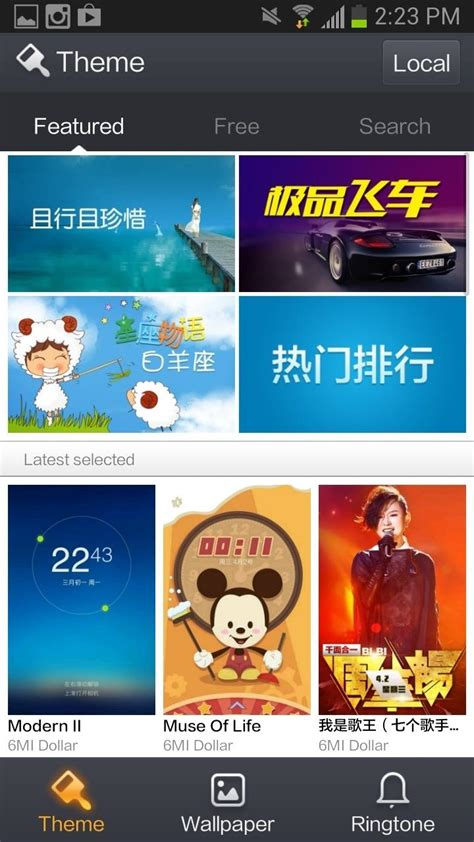 samsung themes without launcher how to run miui s apps launcher on your galaxy note 2