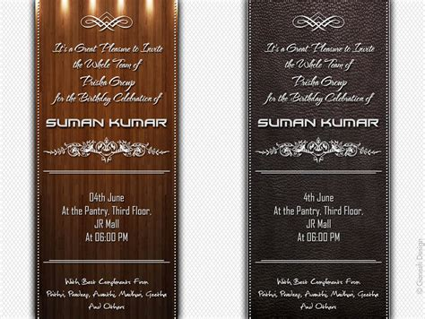 psd invitation templates birthday invitation psd template by ganeshkmr21 on