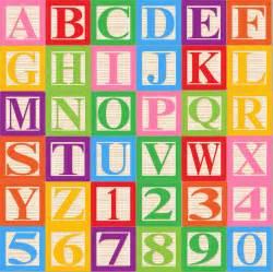 alphabet block letters clipart clipart suggest