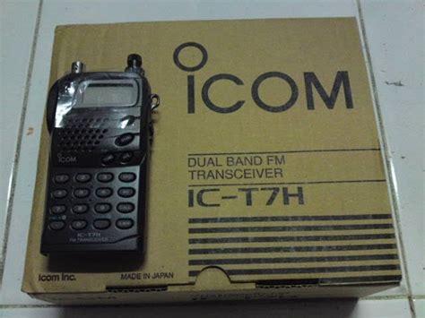 Charger Ht Icom V80 Untuk Baterai Lithium Bc193 cme komunikasi icom ic v80 28 images icom 187 187 cme