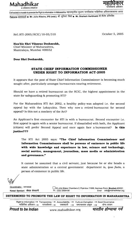 appointment letter in marathi language chri commonwealth human rights initiative
