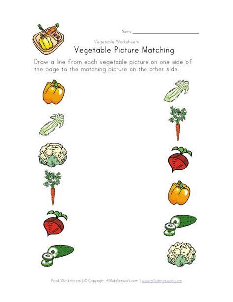 vegetables worksheet simple vegetable matching worksheet
