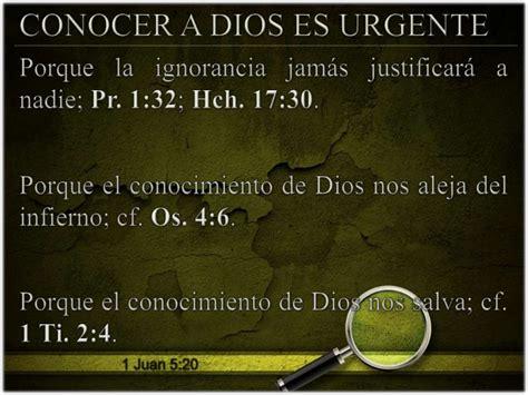 el conocimiento del dios 0829745106 el conocimiento de dios i