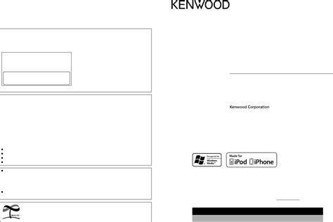 kenwood car stereo kdc 248u wiring dia wiring diagrams