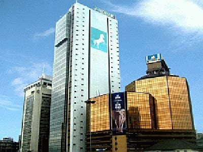 union bank nigeria union bank to raise n50bn through rights issue
