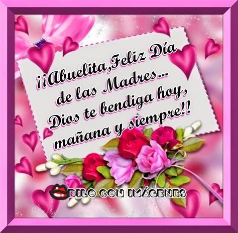 imagenes feliz dia delas madres cuñada im 225 genes pensamientos y poemas para el d 237 a de la madre