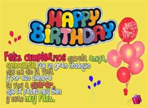 imagenes cumpleaños monica bonitas palabras para felicitar a una amiga por su santo