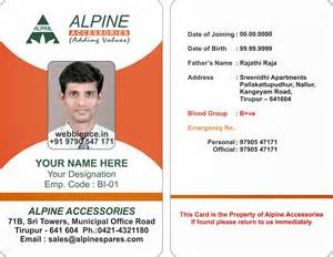 picture id template id card coimbatore ph 97905 47171 beautiful photo id