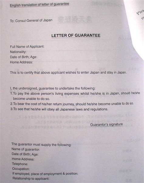 Sle Letter Of Guarantee For Japan Visa Application Spouse Visa Renewal Japan Forum