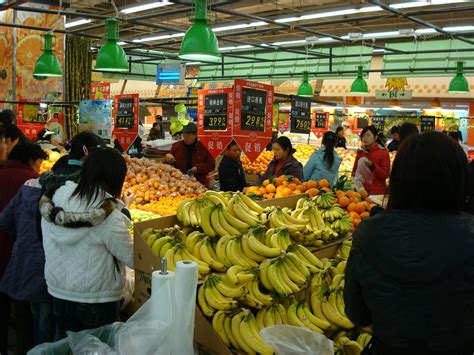 produce section supermarket life in china