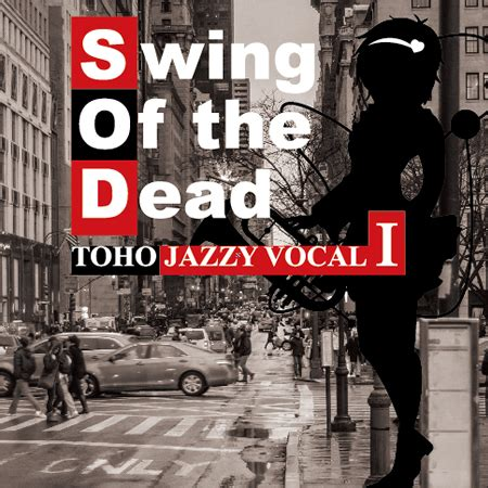 swinging the dead lyrics toho jazzy vocal