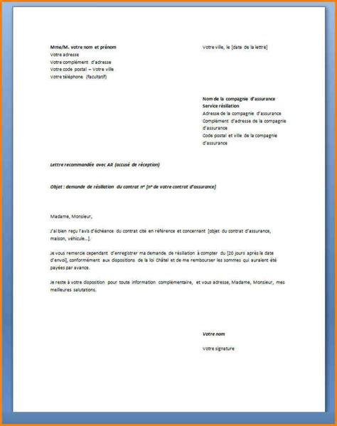 Lettre De Motivation Ecole Hotellerie lettre de motivation stage hotellerie lettre de