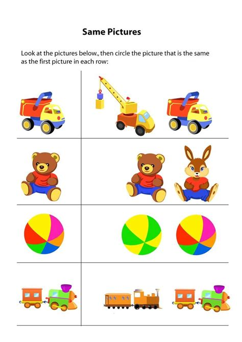 quiz for easy kid activity 19 best same and different images on