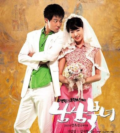 film genre comedy romance asia subtitles reader basically a short description of all