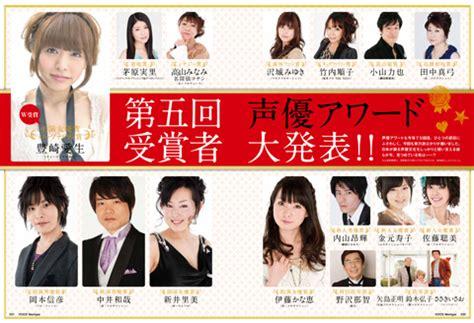 New Naifa Vol 40 声優雑誌 voice newtype vol40 171 c s design