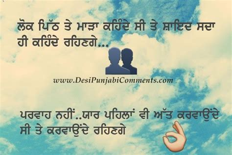 punjabi biography for instagram 17 images about punjabi comment quotes photos for