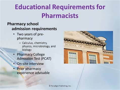 Pharmacist Requirements 169 paradigm publishing inc ppt