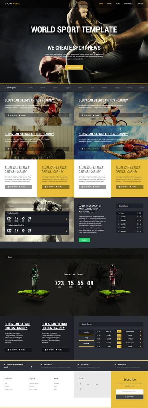 Sport Dark Team Fixtures Grid Block On Inspirationde Sports Team Website Template