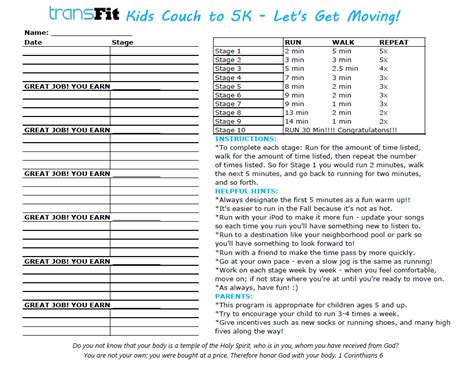 kids couch to 5k couch to 5k search results calendar 2015