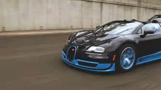 Bugatti Gif Car Gifs