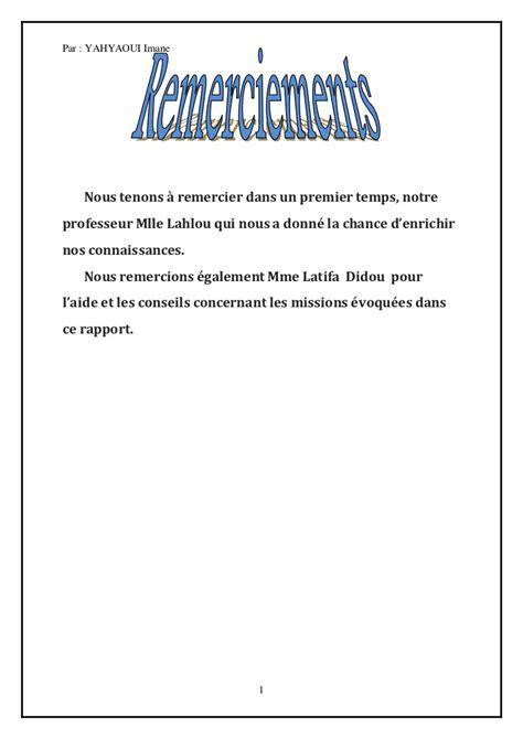 Exemple Lettre De Remerciement Rapport De Stage Modele Lettre De Remerciement Memoire