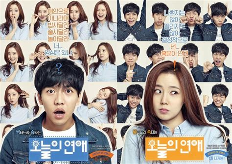 film love today check out the trailer for korean movie today s love
