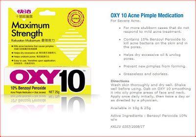 Oxy 5 25gr Paling Manjur Untuk Jerawat oxy skin care noor atikah ramli