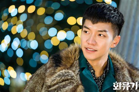 lee seung gi english name lee seung gi image 169275 asiachan kpop image board