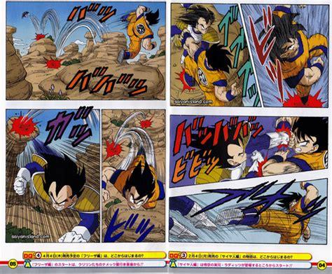 une gnration franaise tome 230205976x le mangas dragon ball z passe la couleur le blog de vany
