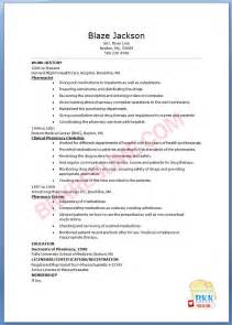 Pharmacists Resume by Pharmacy Technician Resume Sles 2016 Car Release Date