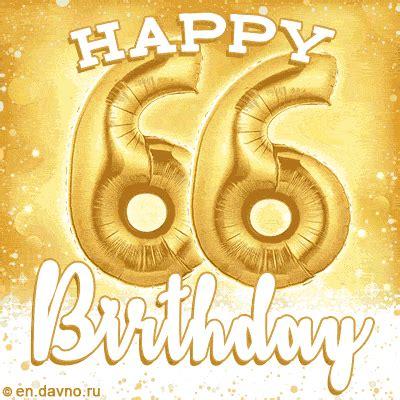 send cute balloons happy  birthday card     funimadacom