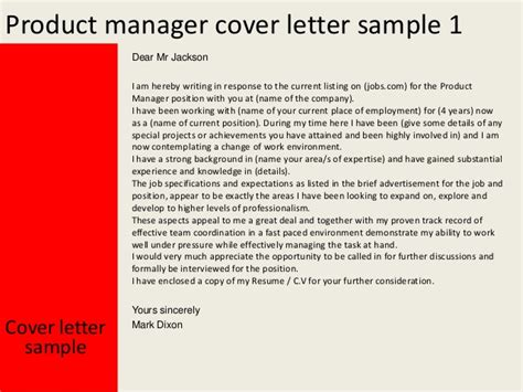 product manager cover letter sop proposal