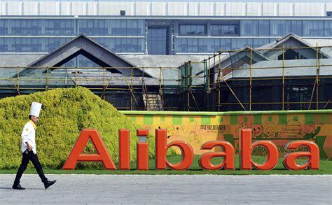 alibaba internship hk students to begin alibaba group internships from june