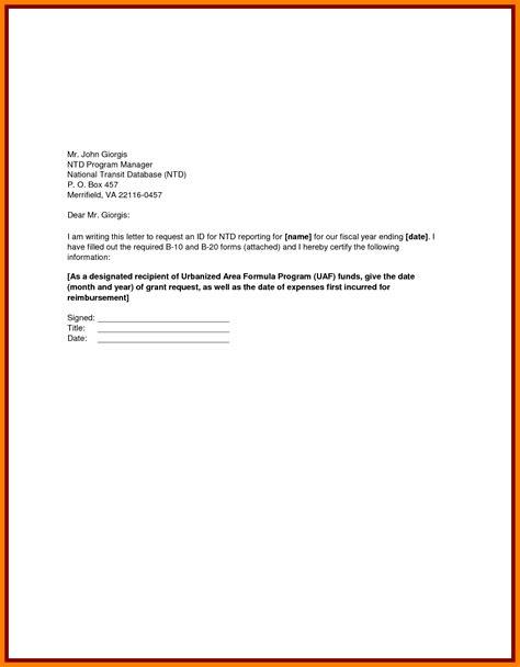 Report Card Request Letter 4 Requisition Letter Format Park Attendant