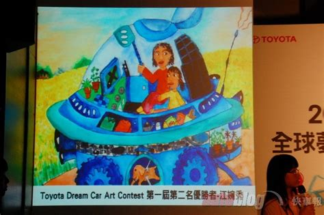 Pick Your Dream Car Instant Win Codes - toyota contests autos post