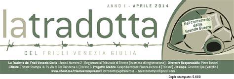 libreria minerva pordenone la tradotta friuli venezia giulia aprile 2014