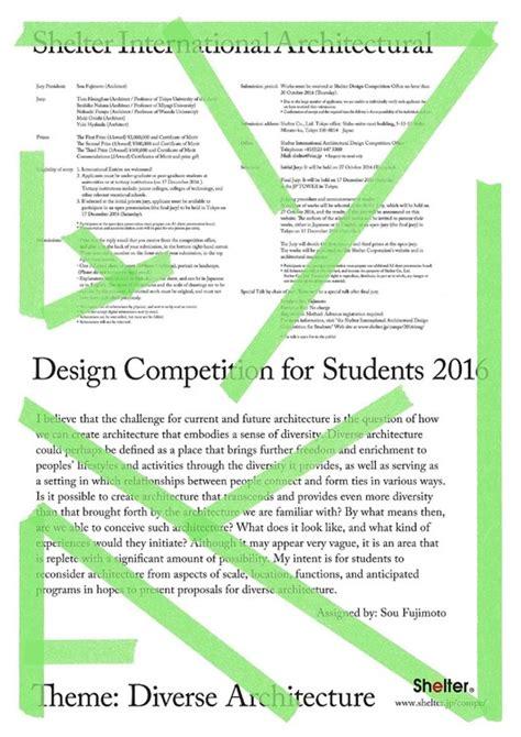 design competition international shelter international architectural design competition for