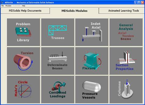 mdsolids software informer screenshots