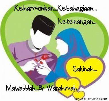islami my stories