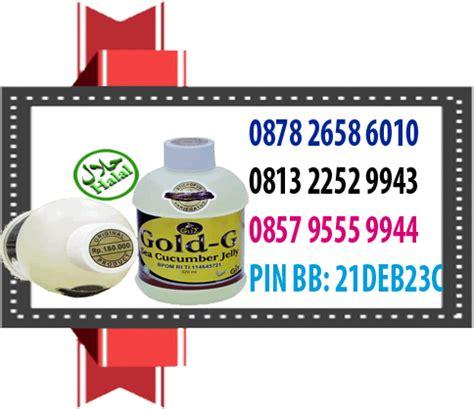 Obat Amandel Herbal Untuk Anak2 obat untuk amandel pada anak apotik herbal