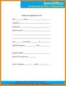doc 12401754 sample leave application form sample
