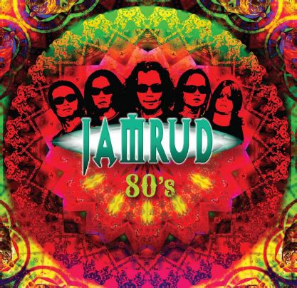 download mp3 barat terbaru juli 2017 download kumpulan lagu terbaru jamrud album 80s mp3 full