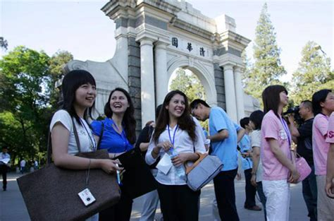 Tsinghua Mba Alternative Entrance by Tsinghua Study In China