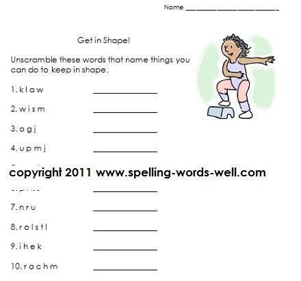 spelling worksheets  fun practice  spelling words