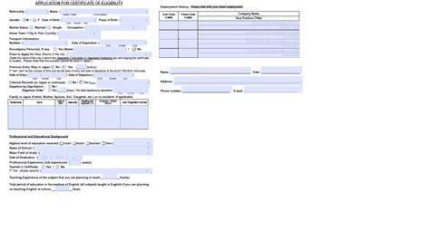 Background Check Process Background Search Small Business